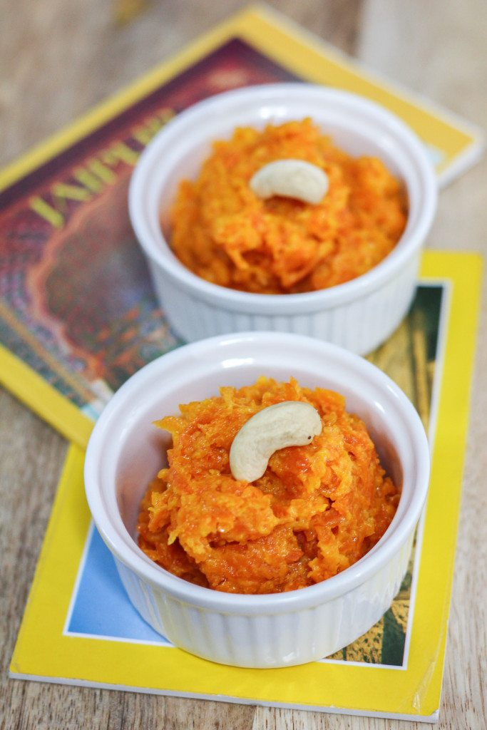 Gajar Halwa or Carrot Halwa