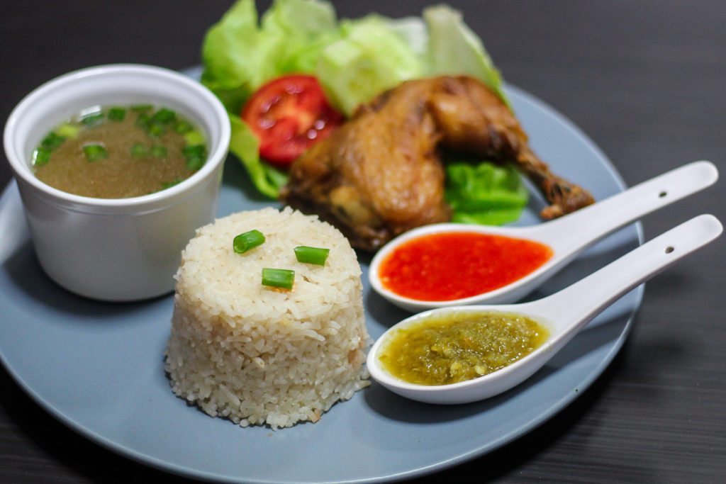 Chicken Rice Recipe